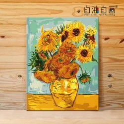 Pintura digital  al óleo   Van Gogh - Girasol