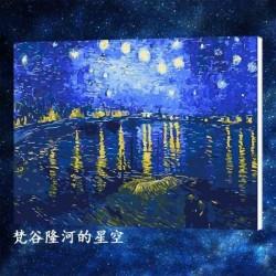 Pintura digital al óleo Noche estrellada sobre el ródano
