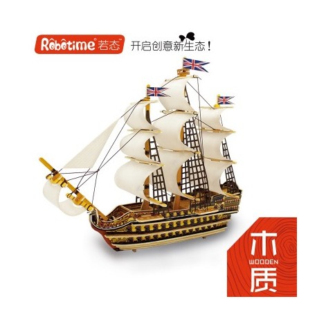 Victory  3D WOODEN PUZZLE